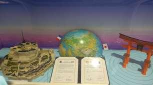 Nous apprenons que la ville du Mont Saint Michel est maintenant jumelée avec le sanctuaire d'Itsukushima depuis 2009