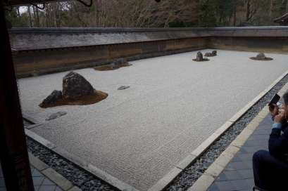 Ou ce célèbre jardin zen du Ryoan-ji